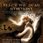 Серж Танкян и симфонический оркестр