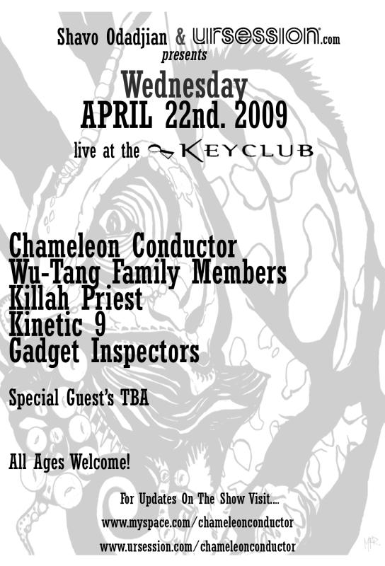 Shavo Odadjian и URSESSION в Keyclub