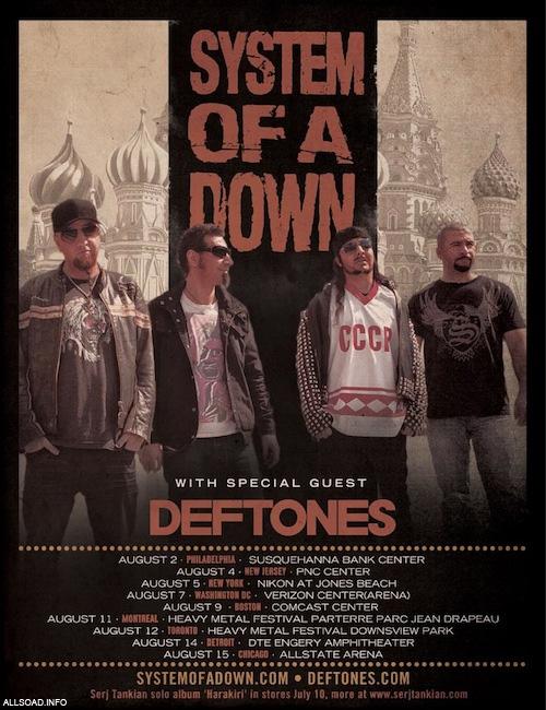 SOAD и Deftones